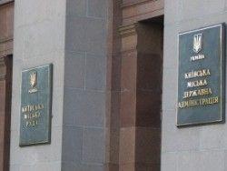 В Киевсовете дискутируют, нужно ли понижать тарифы на проезд в транспорте
