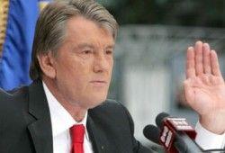 В. Ющенко посетил «Автомобильный автозавод «Богдан»