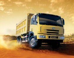 Платформы лизинга – самое лучшее капиталовложение в получение грузовой техники FAW