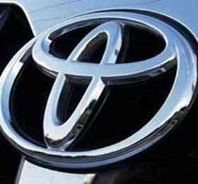 Тойота раскрыла свежий автозавод в Канаде