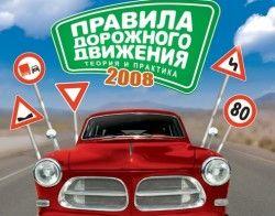 В Свердловской области сотрудники ДПС не понимают ПДД