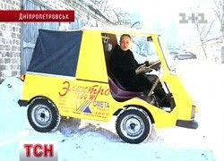 Днепропетровский старик сделал первый на Украине электрокар