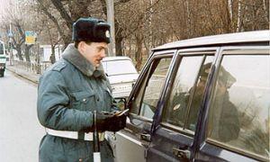 Вошли в силу свежие требования регистрации автотранспортных средств