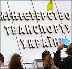 Автоперевозчики 4 марта будут добиваться отставки Министра автотранспорта