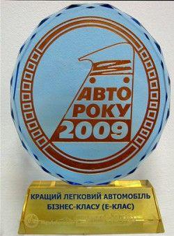 Шкода Суперб New Стал Авто 2009 года