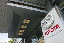 В  «Тойота на Печерске» начнется платформа «Лучшие покупатели месяца»
