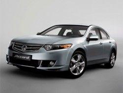 Хонда Аккорд - самый лучший авто среднего класса на Украине