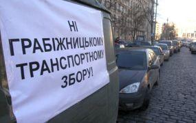 Акция протеста автолюбителей продолжается. Перечень условий