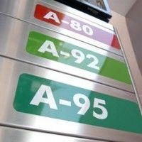 Стоимость топлива на Украине завышена на 1 гривну