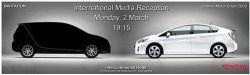 Тойота сообщит о новой модификации для Европы