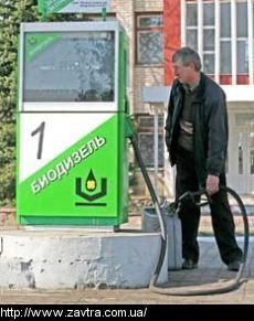 На Украине началось изготовление биотоплива
