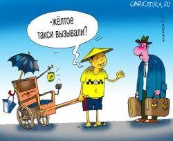 В столице сделают городское такси