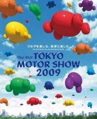 """""""Огромная тройка"""" расценил Tokyo Motor Show 2009 на """"двойку"""""""