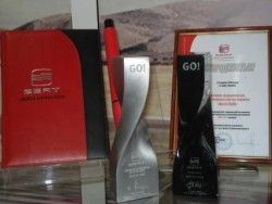 Автомобильный салон «Авто-Киев» обрел премию Сеат GO! 2008