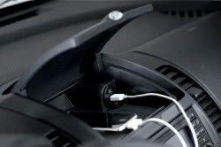 Ниссан оборудует собственные машины новой коммуникационной технологией
