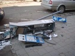 В Киеве ставят свежие паркоматы