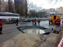 Как будут чинить автодороги на Украине