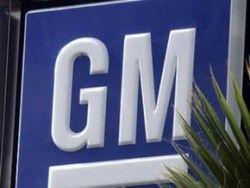 Глава автоконцерну: General Motors може збанкрутувати