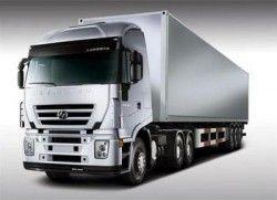 Genlyon - новая марка грузовых автомобилей