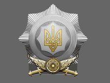 ГАИ Украины – 12 лет!