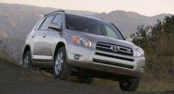 Тойота рассчитывает создание смешанного RAV4