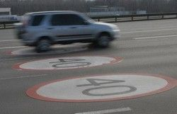 В Киеве изживают автодорожные знаки