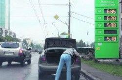 На АЗС Киева продолжает подниматься в цене газ
