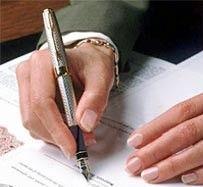 ГАИ обрела доступ к списку доверенностей Минюста