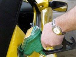 АМКУ исследует расценки на газ