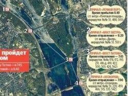 В Киеве опустят земную маршрутку