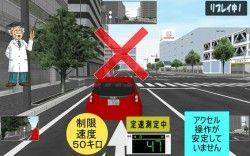 Хонда начала реализации платформы «Honda Safety Navi»