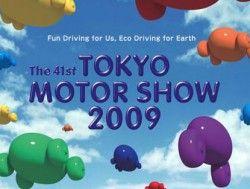 От участия в Токийском автомобильном салоне отказались 22 брэнда