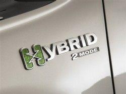 К 2020 году любой 5-й авто будет гибридом