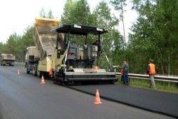 Подъездные дороги около Киева переоборудуют