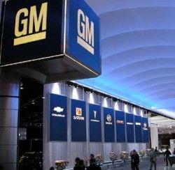 Дженерал Моторс установил претендентов на комплектацию новой модификации