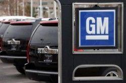 General Motors рассчитывает оставить 95 % официальных дилеров