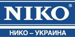 Хороший подарок при покупке авто в «НИКО-Украина»!