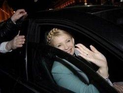 МЧС приобрело известие о минировании кортежа Тимошенко в процессе ее визита на Волынь