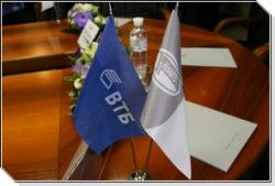 Рекордное кредитное предложение от УкрАвто и ВТБ банка.