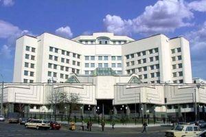Конституциональный трибунал запретил Кабмину изменять прибавки к ввозным пошлинам. Что будет с 13% прибавкой?