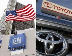 General Motors выходит из СП с Тойота в Соединенных Штатах