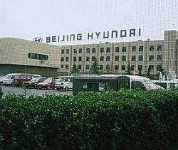 Beijin Авто отправит вторичное предложение о покупке Опель