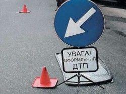 На Украине на четверть понизилось число ДТП