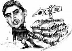 Тариэл Васадзе не имеет собственного авто