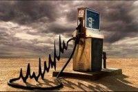 Потребительские расценки на газ в РФ в начале июня повысились на 8,8%