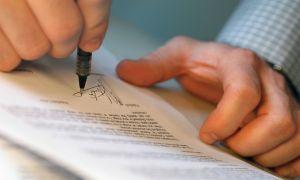 Министерство юстиции зарегистрировал модернизированный перечень дотационных авто