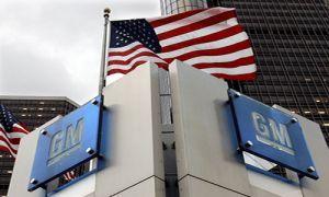 General Motors открыл компоненты переговоров с клиентами Опель