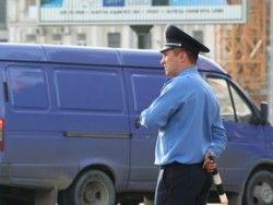 ГАИ предостерегает автолюбителей о нелегальной работы казаков