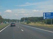 «Укравтодор» объединит 2 автотрассы