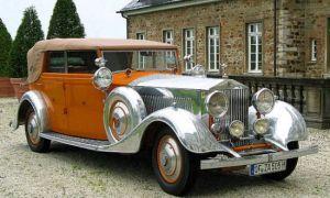 Самый дорогой авто во всем мире выставлен на продажи